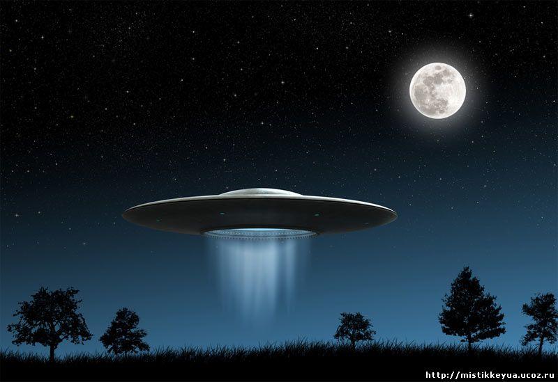 НЛО существует!!!
